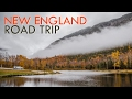 NEW ENGLAND ROAD TRIP 2016