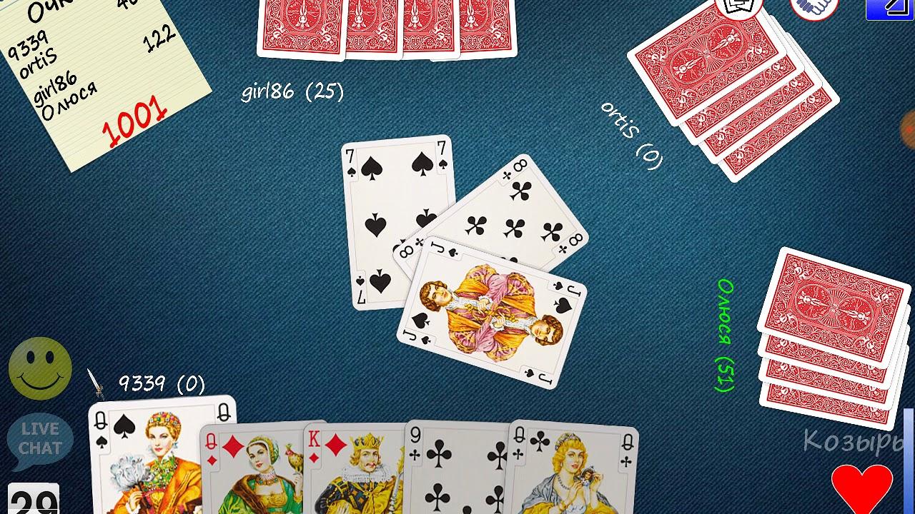 Скачать игру казино рулетка