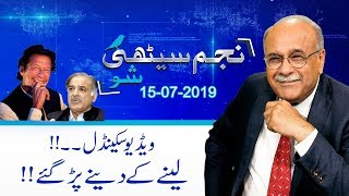 Najam Sethi Show | Why Mail on Sunday published Anti-Sharif story | 15 July 2019