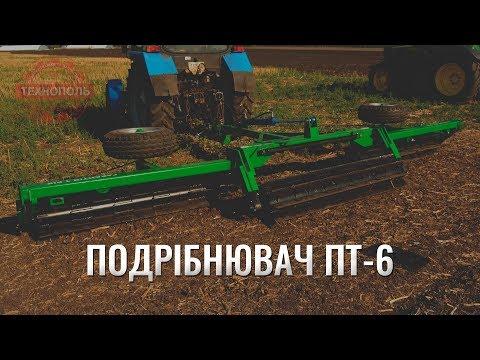 Музыка на МТЗ-82. + танец возле трактора! - YouTube