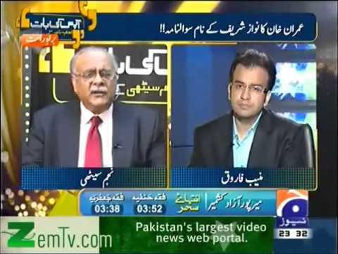 Nawaz sharif Deal (Muk Mukaa) on his Corruption Cases