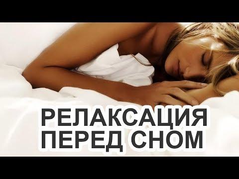 Релаксация перед сном со словами. Фортепиано и шум волн