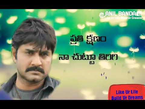 Ninne Premistha Telugu Heart Touching whatsapp status by Anil Banda Like Ur Life Build Ur Dreams