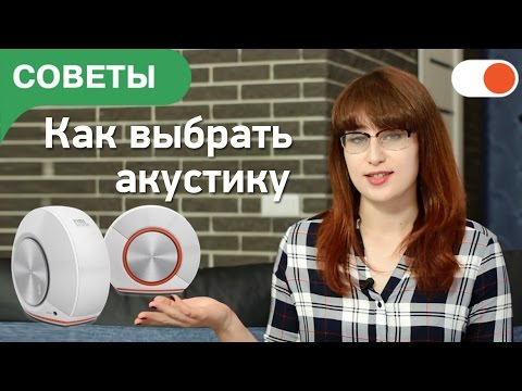 Ремонт акустики SVEN 5.1 пропал звук - YouTube
