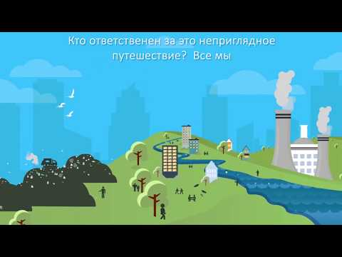 Ugly Journey Of Our Trash (Russian Subtitles)