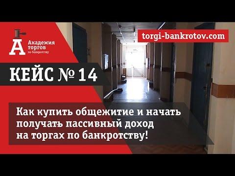 Всероссийский форум о банкротстве