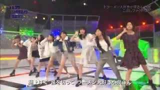 2015年9月2日発売のメジャーデビュートリプルA面シングル「ドスコイ!ケ...