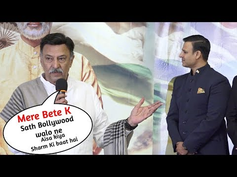 vivek oberoi father Suresh Oberoi Gets Emotional For vivek oberoi carrier destroy  in Bollywood