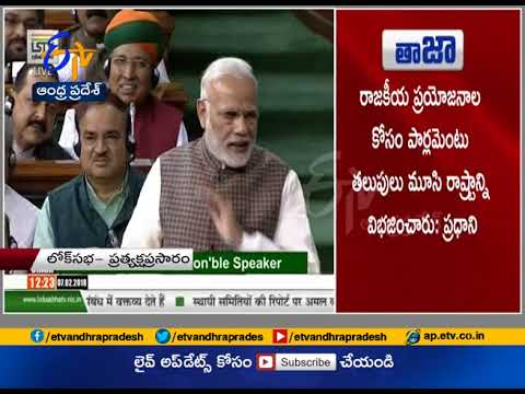 PM Narendra Modi Tore Into the Congress   In his Speech in Lok Sabha   Watch