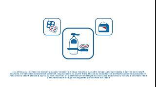 Товары на Аптека.ру: лекарства, косметика, средства гигиены