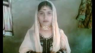 Kwany Jene Khabary In Pashto