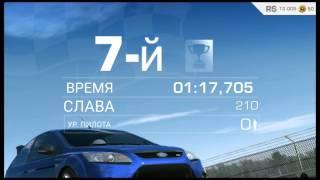 Real Racing 3 gameplay Android, iOS, начало игры апгрейд машины(ПОДПИСЫВАЙТЕСЬ НА КАНАЛ И СТАВЬТЕ ПАЛЕЦ ВВЕРХ ПОД ВИДЕО. ---------------------------------------------------------------------------------------------..., 2016-02-02T09:26:45.000Z)