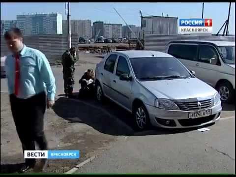 """В Красноярске убит директор рынка """"Южный"""""""