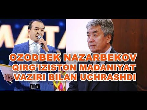 OZODBEK NAZARBEKOV QIRGIZISTON MADANIYAT VAZIRI BILAN UCHRASHDI