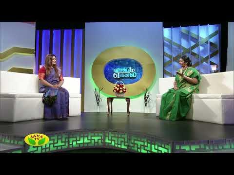 Vaanameh Ellai - Episode 15 On Sunday,06/05/2018