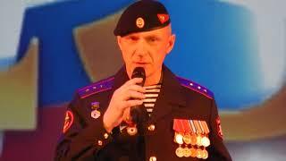 Солдат РОССИИ  Концерт в Апатитах 23 02 2019