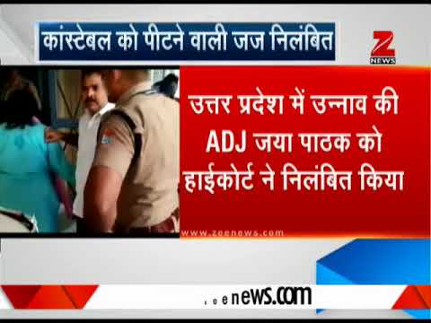 Uttar Pradesh: High Court suspends Unnao ADJ Jaya Pathak for beating constable