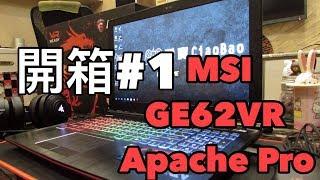 1 MSI-GE62VR 7RF Apache Pro 15.6
