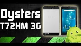 oysters T72HM 3G не включается, не заряжается  надутый аккумулятор