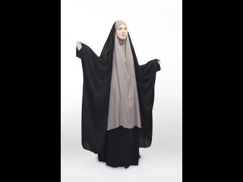 Khimar Burqa Abaya Youtube