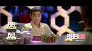 Король покера - НЕАДЕКВАТ