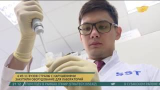 видео оборудование для лабораторий