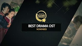 Video Nominees: Best Drama OST in the 12th Annual Soompi Awards download MP3, 3GP, MP4, WEBM, AVI, FLV November 2017