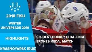 Bronze-medal Match - Student Hockey Challenge 2018  - 29th Winter Universiade Krasnoyarsk 2019