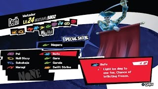 Persona 5 - How to Get a Matador with Magaru (Twins Confidant Rank 3)