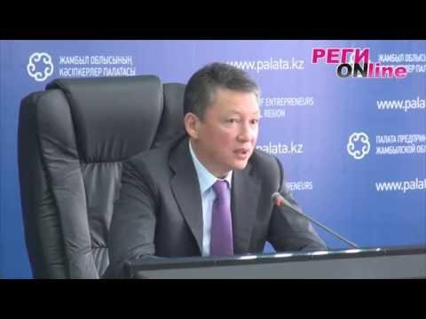 Тимур Кулибаев посетил Жамбылскую область