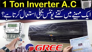 1 ton inverter AC watts and units consumption | Electricity bill calculation