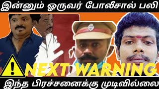 Justice for jayaraj and benix sathangulam incident 