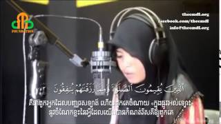 surah-al-anfaal-maghfirah-m-hussein