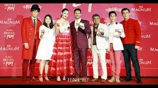 Download Video Party : Magnum Red Velvet – Hotel de Play MP3 3GP MP4
