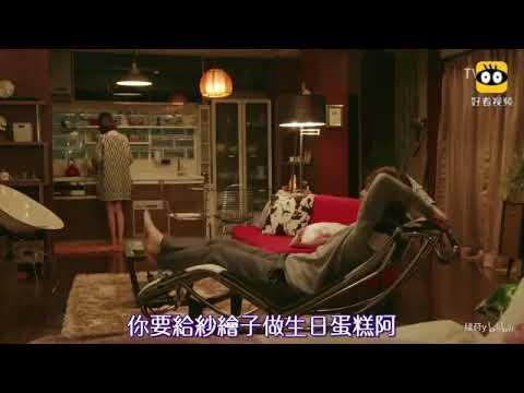 新垣結衣 有村架純(6)