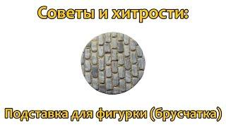 Мощение дорожек тротуарной плиткой своими руками: инструменты и материалы (видео)