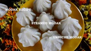How to make MODAK- How to prepare UKDICHE MODAk- How to make STEAMED MODAK
