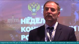 видео ФЗ-135 «О защите конкуренции» с изменениями