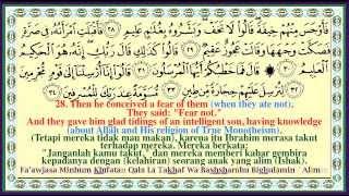 surah on page 520-523 - Adh-Dhariyat - coloured - transliteration Al Quran -