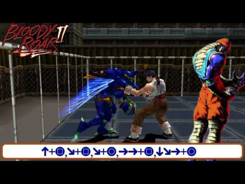 Bloody Roar 2 - Stun The Insect Combo Guide