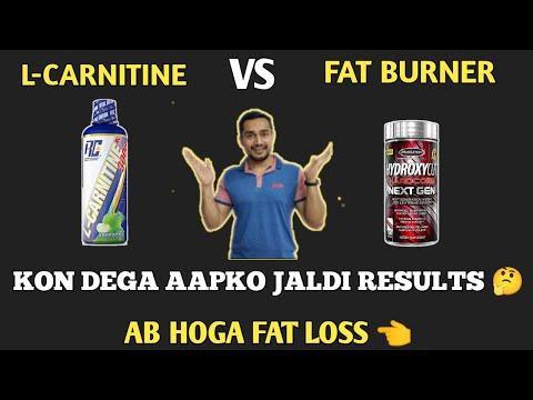 L-carnitine vs Fat burner Best for fat loss   Top 2 supplements for fat loss   supplements villa  