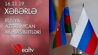 Rusiya-Azərbaycan münasibətləri