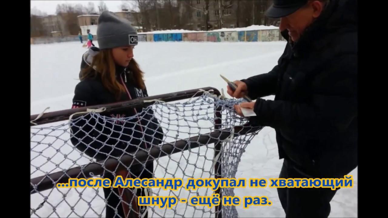 Хоккейные ворота своими руками размеры фото 732