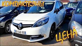 Цена авто из Литвы, компактвэны, ноябрь 2019.