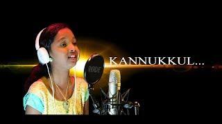 Kannukkul | Ramesh Arockia | Smily | DE Music | Tamil Christian Song(Official)