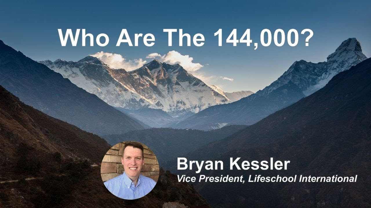 01 - Who Are the 144,000? - Answering Tough Questions - 01-21-2018