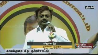 Tasmac shops are in high instead of Schools in TN spl tamil video news 28-08-2015