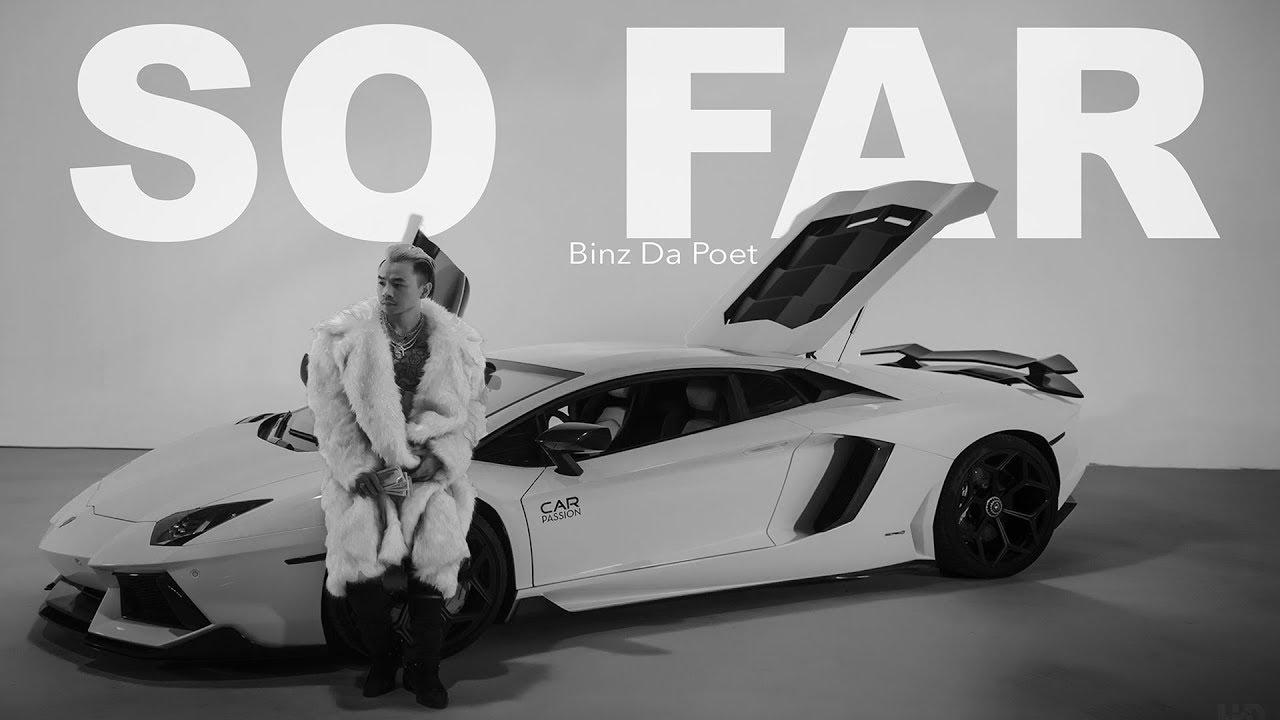 SOFAR - BINZ DA POET | LYRICS VIDEO | OFFICIAL AUDIO