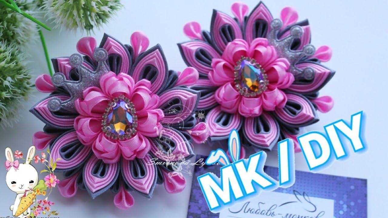Нежные многослойные цветочки для принцессы / МК канзаши / DIY Flores multicamada para a princesa