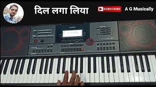 Dil Laga Liya keyboard Instrumental Song | Dil Hai Tumhara | दिल है तुम्हारा